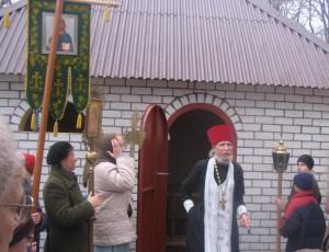Освящение купели в 2007 году